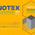هشتمین نمایشگاه بین المللی اینوتکس (INOTEX 2019) از ۱۹ الی ۲۲ خرداد برگزار می شود